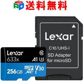 期間限定ポイント2倍!microSDカード 256GB Lexar microSDXC R:95MB/s W:45MB/s Class10 UHS-I A1 U3 4K対応 専用SDアダプター付 海外パッケージ 送料無料