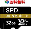 microSDカード マイクロSD microSDHC 32GB SPD 超高速100MB/s UHS-I U1 V10 アプリ最適化 Rated A1対応 送料無料【V】…