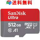 microSDXC 512GB SanDisk サンディスク UHS-I 超高速100MB/s U1 FULL HD アプリ最適化 Rated A1対応 海外向けパッケー…