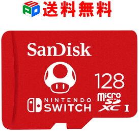 128GB microSDXCカード for Nintendo Switch マイクロSD SanDisk サンディスク UHS-I U3 R:100MB/s W:90MB/s 海外向けパッケージ品 送料無料