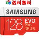 マイクロsdカード microSDXCカード 128GB Nintendo Switch 動作確認済 Samsung サムスン EVO Plus Class10...