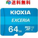 microSDカード 64GB microSDXCカード マイクロSD KIOXIA(旧東芝メモリー) EXCERIA CLASS10 UHS-I FULL HD対応 R:100MB/s 海外パッケージ KXTF64NA-LMEX1LC4 送料無料