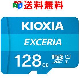 ワンダフルデー特価!microSDカード 128GB microSDXCカード マイクロSD KIOXIA(旧東芝メモリー) EXCERIA CLASS10 UHS-I FULL HD対応 R:100MB/s 海外パッケージ 送料無料