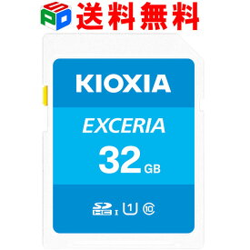 SDHCカード 32GB SDカード KIOXIA(旧東芝メモリー) EXCERIA Class10 UHS-I U1 R:100MB/s 海外パッケージ 送料無料
