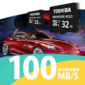 microSDカードマイクロSDmicroSDHC32GBToshiba東芝UHS-I超高速100MB/sFullHD対応企業向けバルク品TOTF32G-M203BULK送料無料お買い物マラソンセール