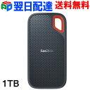 サンディスク SanDisk 外付けSSD 1TB エクストリーム ポータブルSSD SDSSDE60-1T00【翌日配達送料無料】
