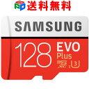 マイクロsdカード microSDXCカード R:100MB/s 128GB Nintendo Switch 動作確認済 Samsung サムスン EVO Plus Class10 …