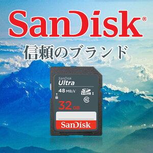 SDカードSanDiskサンディスクUltraSDHCカード32GB高速UHS-Iclass10送料無料お買い物マラソンセール