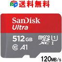 microSDXC 512GB SanDisk サンディスク UHS-I 超高速120MB/s U1 FULL HD アプリ最適化 Rated A1対応 海外向けパッケー…