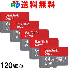 お買得5枚組 microSDXC 64GB SanDisk サンディスク UHS-I 超高速120MB/s U1 FULL HD アプリ最適化 Rated A1対応 海外向けパッケージ品 SATF64NA-QUA4-5SET 送料無料