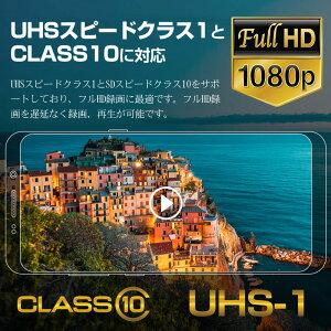 連続ランキング1位獲得!microSDXC128GBサンディスクSanDiskUHS-I超高速U1Class10マイクロsdカード海外パッケージSATF128G-QUNR送料無料