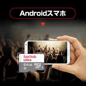 microSDカードマイクロSDmicroSDXC64GBSanDiskサンディスク100MB/sUltraUHS-1CLASS10海外パッケージSATF64NA-QUNR送料無料