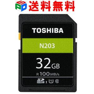 送料無料東芝SDカードSDHCカード32GBclass10クラス10EXCERIAUHS-IU3超高速90MB/s4K録画対応パッケージ品TOSD32G-N302RD02P06Aug16