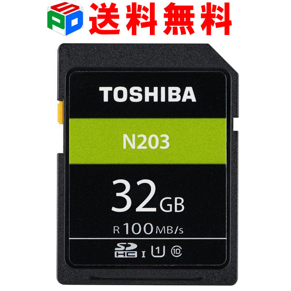 東芝 SDカード SDHCカード 32GB U1 class10 超高速UHS-I最大読取100MB/s TOSD32G-N203 送料無料 平成最後の大セール