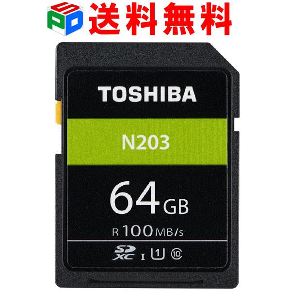 期間限定ポイント2倍!東芝 SDカード SDXC カード 64GB U1 クラス10 超高速UHS-I最大読取速度100MB/s 送料無料 TOSD64G-N203 お買い物マラソンセール