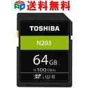 期間限定ポイント2倍!東芝 SDカード SDXC カード 64GB U1 クラス10 超高速UHS-I最大読取速度100MB/s 送料無料 TOSD64G-N203