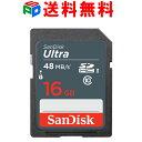 期間限定ポイント2倍!SDカード SanDisk サンディスク Ultra SDHC カード 16GB 高速UHS-I class10 送料無料