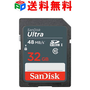 6月21日順番出荷SDカードUltraUHS-ISDHCカード32GBclass10SanDiskサンディスク高速48MB/sパッケージ品送料無料