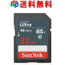 期間限定ポイント2倍!SDカード SanDisk サンディスク Ultra SDHC カード 32GB 高速UHS-I class10 送料無料
