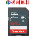 SDカード Ultra UHS-I SDXC カード 64GB class10 SanDisk サンディスク 高速48MB/s パッケージ品 送料無料