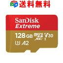 microSDXC 128GB SanDisk サンディスク UHS-I U3 V30 4K A2対応 Class10 R:160MB/s W:90MB/s SD変換アダプター付 海外…