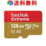 microSDXC128GBSanDiskサンディスク【送料無料翌日配達】UHS-IU3V304KA2対応Class10R:160MB/sW:90MB/s海外向けパッケージ品SATF128G-QXA1