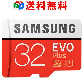 microSDHCカード 32GB Samsung EVO Plus Class10 UHS-I対応 最大読出速度95MB/s 海外パッケージ品 送料無料