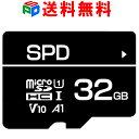 5年保証!microSDカード マイクロSD microSDHC 32GB SPD 超高速100MB/s UHS-I U1 V10 アプリ最適化 Rated A1対応【GoP…