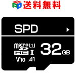 microSDカードマイクロSDmicroSDHC32GBSPD【送料無料翌日配達】新発売超高速100MB/sUHS-IU1V10アプリ最適化RatedA1対応企業向けバルク品スーパーSALE6月24日順番出荷