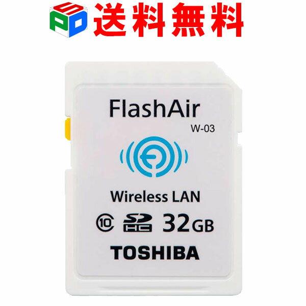 東芝 TOSHIBA 無線LAN搭載 FlashAir III Wi-Fi SDHCカード 32GB Class10 日本製 海外パッケージ品 送料無料