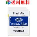 東芝 TOSHIBA 無線LAN搭載 FlashAir W-04 第4世代 Wi-Fi SDHCカード 32GB UHS-I U3 90MB/s Class10 日本製 海外パッケ…