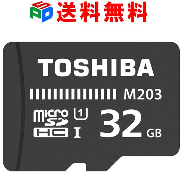 microSDカード マイクロSD microSDHC 32GB Toshiba 東芝 UHS-I 超高速100MB/s FullHD対応 パッケージ品 送料無料 TOTF32NA-M203 平成最後の大セール