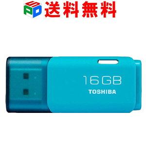 USBメモリ16GB東芝TOSHIBA新製品パッケージ品ブルー