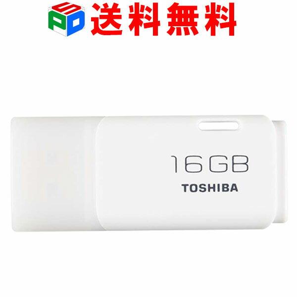 USBメモリ16GB 東芝 TOSHIBA パッケージ品 ホワイト 送料無料