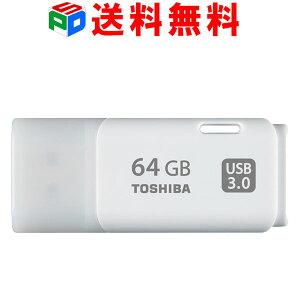 USBメモリ64GB東芝TOSHIBAUSB3.0新製品パッケージ品