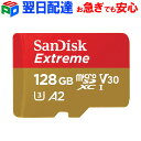 microSDXC 128GB SanDisk サンディスク【翌日配達】UHS-I U3 V30 4K A2対応 Class10 R:160MB/s W:90MB/s 海外向けパッケージ品 SATF128G-QXA1