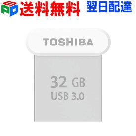 期間限定ポイント2倍!32GB USBメモリー USB3.0 TOSHIBA 東芝【送料無料翌日配達】TransMemory U364 R:120MB/s 超小型サイズ 海外パッケージ品 お買い物マラソンセール