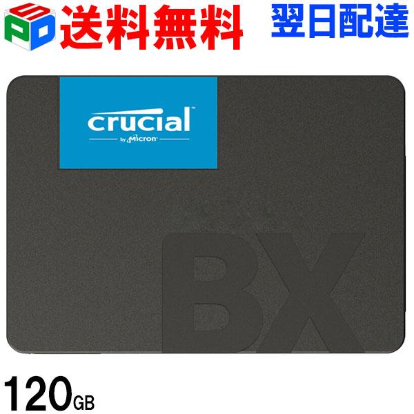 Crucial クルーシャル SSD 120GB【3年保証・送料無料翌日配達】BX500 SATA 6.0Gb/s 内蔵2.5インチ 7mm CT120BX500SSD1 グローバルパッケージ