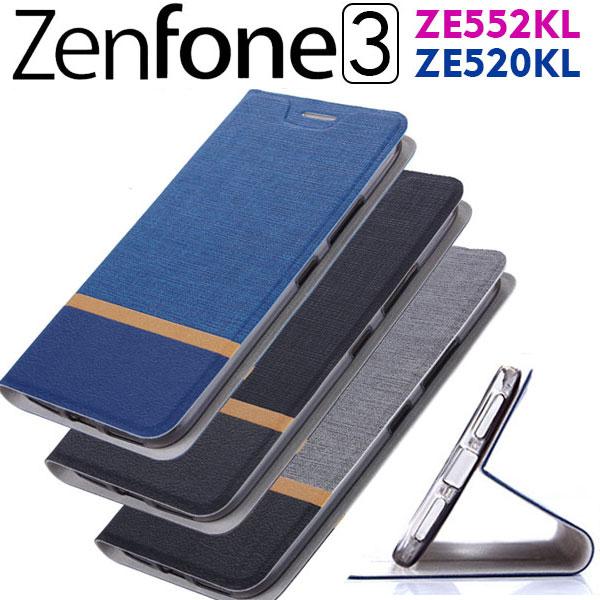 Zenfone3 ZE552KL ZE520KL 手帳型ケース スマートフォンケース ケースカバー 送料無料