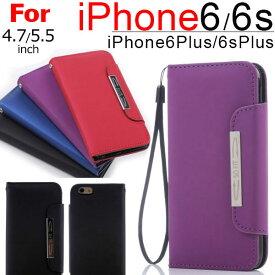 iPhone6/6s iPhone6plus/6sPlus用 PUレザーケース 財布型 スマホケース カードケース【送料無料翌日配達】