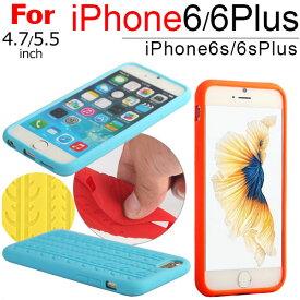 iPhone6 iPhone 6 Plus iPhone6s iPhone6s Plus用 ソフトケース ソフトカバー シリコン タイヤ柄 スマホケース【翌日配達送料無料】