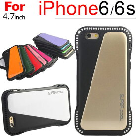 iphone6 iPhone6sケース ソフトケース ソフトカバー TPU バイカラー ハードケース【送料無料翌日配達】