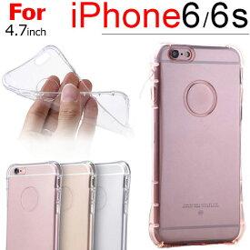 iPhone6s iPhone6ソフトケース TPUケースカバー TPUクリアケース ストラップ付き【翌日配達送料無料】