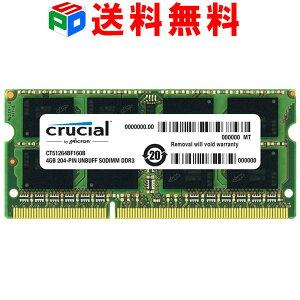 送料無料CrucialDDR31600MT/s(PC3-12800)4GBCL11SODIMM204pin1.35V/1.5VCT51264BF160B02P27May16