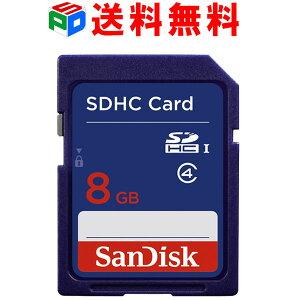 8GBSDHCカードSDカードSanDiskサンディスクCLASS4パッケージ品送料無料5月11日順番出荷