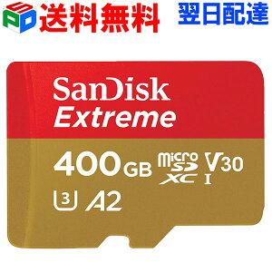microSDXC400GBSanDiskサンディスク【送料無料翌日配達】UHS-IU3V304KA2対応Class10R:160MB/sW:90MB/s海外向けパッケージ品