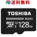 期間限定ポイント2倍!microSDカード マイクロSD microSDXC 128GB Toshiba 東芝 UHS-I 超高速100MB/s パッケージ品 送…