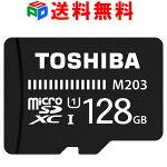 microSDカードマイクロSDmicroSDXC128GBToshiba東芝UHS-I超高速100MB/sパッケージ品送料無料