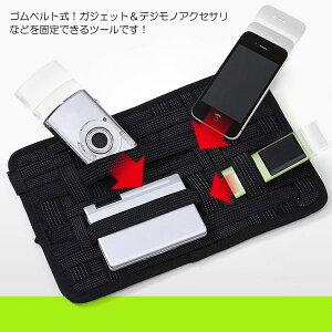ゴムベルト式バッグインバッグアクセサリー固定インナーケースサッと挟むだけでOK