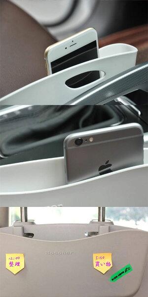 車シートポケット隙間収納ボックス隙間ポケット車収納